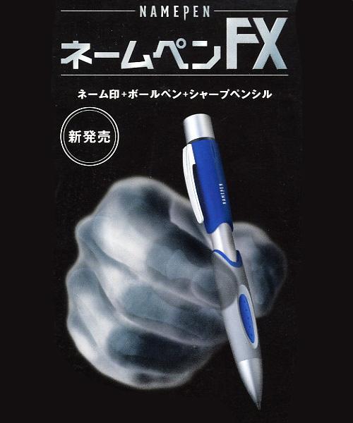 pen_001