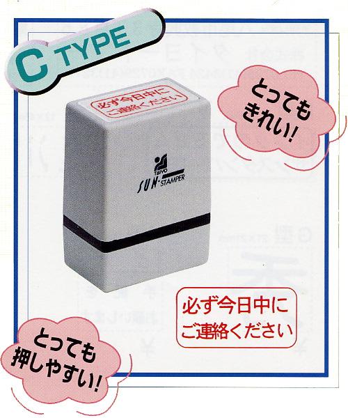stamp_002
